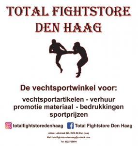 fightstore